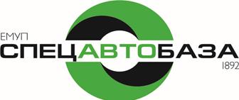 Логотип ЕМУПСпецавтобаза - автоматизация системы управления предприятием