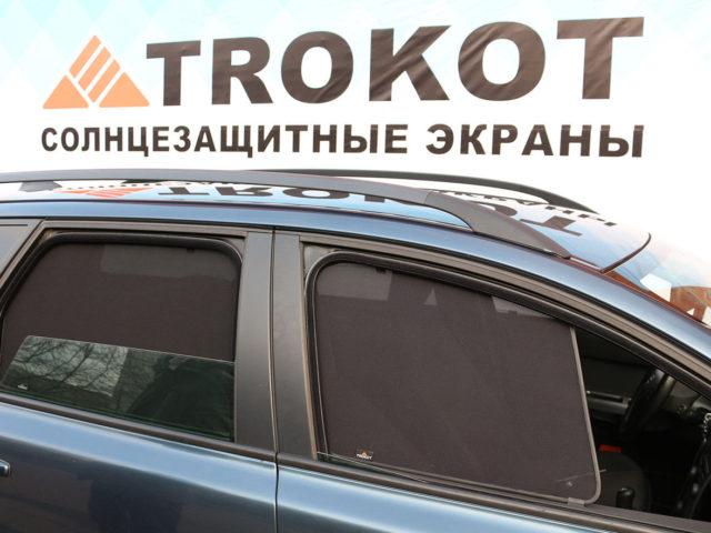 Внедрение «1С: УНФ» в ООО «Трокот»