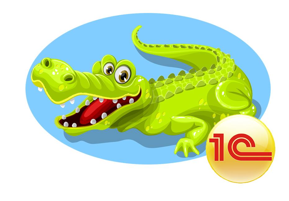 crocodile-1458819_1280
