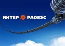 Реализация функциональности по исполнению процедур бюджетного управления в Электрогенерация - ИНТЕР РАО